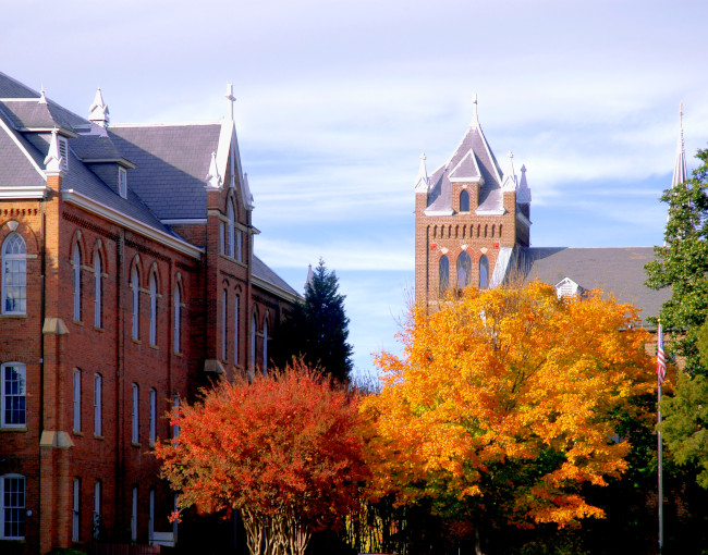 College campus buildings and trees