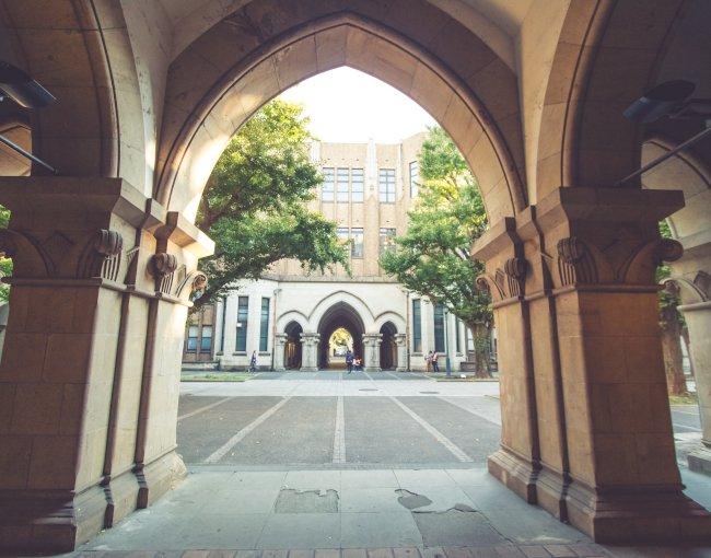 College campus archway